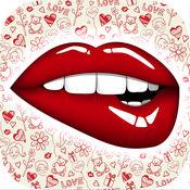 接吻测试游戏程序 - 吻分析与爱米 1