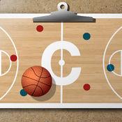 篮球教练好帮手 7.9