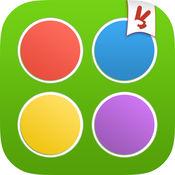 学习的颜色 - 教育游戏为孩子们在幼儿园幼儿和婴儿英文免