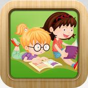 学习英语会话:听说英语为孩子和初学者 1