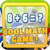 Cool Maths Games Online - 数学 中学校 数学 高校 数学