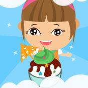 艾米小女孩做冰淇淋小游戏 2