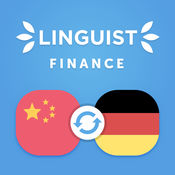 Linguist Dictionary  1.1