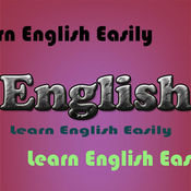 輕松學英語