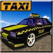 城市出租车驾驶模拟器2017 1.3