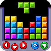 俄罗斯方块(完整版):多功能一体化的电子游戏厅小游戏 1.6