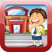 学习英语是免费的:听说会话英语为孩子和初学者 1