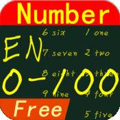 轻松学英语-数字学习(有声) Lite 2.0.0