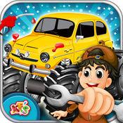 妖 卡车制造商 - 在这个机械游戏打造的车辆 1