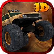 怪物卡车停车场模拟器3D - 重型极端的驾驶乐趣的免费游戏