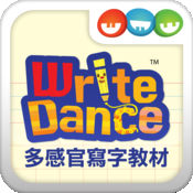 Write Dance 多感官写字教材 1.0.5