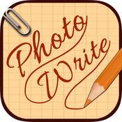 照片相片编辑涂画写字文本图片 1