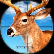 大 巴克 狙击手 : 鹿 狩猎 模拟器 1