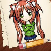 學如何繪製 動漫女孩 版本 1