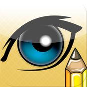 学习如何绘制梦幻般的眼睛设计 1