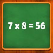 学会了乘法表 1