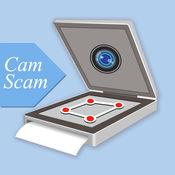 高清摄像机扫描仪 - 快速扫描的PDF文档HD 1
