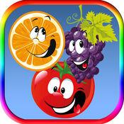 教育性 英語 起名 水果 和 青菜 学问 学单词 游戏 1.0.1