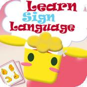 手语字母 1.5
