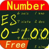 轻松学西班牙语-数字学习(有声) Lite 2.0.0