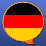 德语 - 多种语言 字典 2.0.49