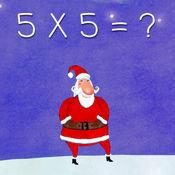 与圣诞老人一起学乘法表。:精简版的版本。 1.5