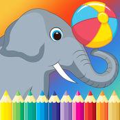 马戏图画书的孩子 - 幼儿绘画免费游戏 1