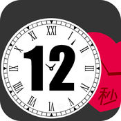 挑战心钟12秒 1