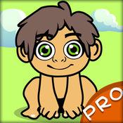 恐龍. 遊戲中的虛擬寵物 為孩子們 免費 My Cave Boy Pet P