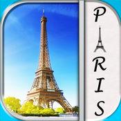 巴黎甜蜜 墙纸