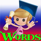通过打100基本单词游戏学习俄语词汇的孩子 1