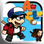 学 英 免费提供 根本 嬰兒遊戲 卓越 美好 好玩的养成游戏