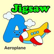 A-Z Jigsaw : 英文字母游戏 1