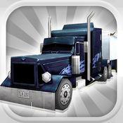 大钻机卡车司机:3D半卡车驾驶游戏 - 免费版 1