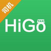 HiGo司机