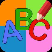 学习字母A-Z - 写汉字的孩子 1.0.21