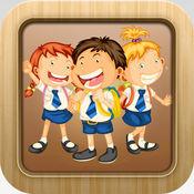 学习英语会话免费:听说英语为孩子和初学者 1
