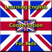 学习英语会话为孩子们 1