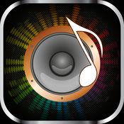 最流行的铃声为iPhone免费 – 自定义音乐短信铃声,闹铃声音