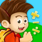 雅什数学冒险游戏 1.0.4