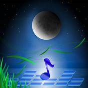 生声不息:专门提供舒压和睡眠以及提高专注力的音乐软件 1.
