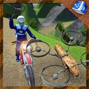 自行车直升机狩猎模拟器和山地自行车 1
