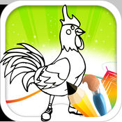 公鸡彩图 3.3
