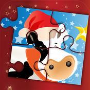 圣诞拼图   圣诞农场动物拼图 5