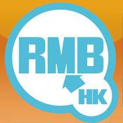 HKREFILL 香港集運 新世代集運 安全 快速 方便 2.3