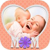 母亲节日温馨祝福贺卡制作相框相机 -创建相册和拼贴 1