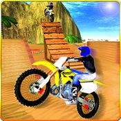 特技自行车赛车摩托海滩 2
