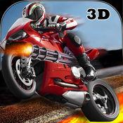 摩托赛车超级摩...