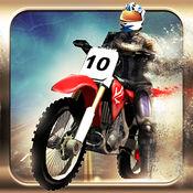 Moto Road Rider - 摩托车交通赛车模拟器 1