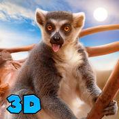 狐猴模拟器3D 1